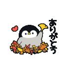 うごく♪心くばりペンギン 秋ver.(個別スタンプ:09)