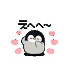 うごく♪心くばりペンギン 秋ver.(個別スタンプ:12)