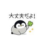 うごく♪心くばりペンギン 秋ver.(個別スタンプ:13)