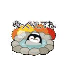 うごく♪心くばりペンギン 秋ver.(個別スタンプ:14)