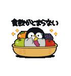 うごく♪心くばりペンギン 秋ver.(個別スタンプ:15)