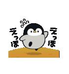 うごく♪心くばりペンギン 秋ver.(個別スタンプ:17)