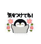 うごく♪心くばりペンギン 秋ver.(個別スタンプ:21)