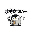 うごく♪心くばりペンギン 秋ver.(個別スタンプ:22)