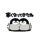 うごく♪心くばりペンギン 秋ver.(個別スタンプ:23)