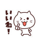 かわいい☆ねこ大好き!2(個別スタンプ:1)