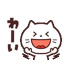 かわいい☆ねこ大好き!2(個別スタンプ:3)
