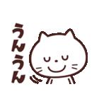 かわいい☆ねこ大好き!2(個別スタンプ:6)