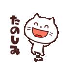 かわいい☆ねこ大好き!2(個別スタンプ:7)