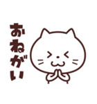 かわいい☆ねこ大好き!2(個別スタンプ:8)