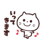 かわいい☆ねこ大好き!2(個別スタンプ:9)