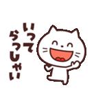 かわいい☆ねこ大好き!2(個別スタンプ:10)