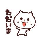 かわいい☆ねこ大好き!2(個別スタンプ:11)