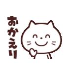 かわいい☆ねこ大好き!2(個別スタンプ:12)