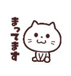 かわいい☆ねこ大好き!2(個別スタンプ:13)