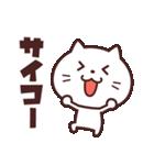 かわいい☆ねこ大好き!2(個別スタンプ:14)