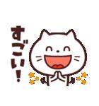 かわいい☆ねこ大好き!2(個別スタンプ:15)