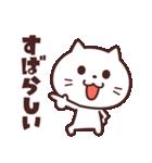 かわいい☆ねこ大好き!2(個別スタンプ:16)