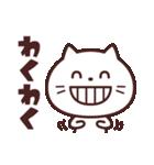 かわいい☆ねこ大好き!2(個別スタンプ:17)