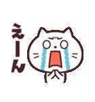 かわいい☆ねこ大好き!2(個別スタンプ:19)
