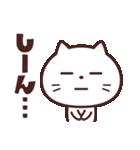 かわいい☆ねこ大好き!2(個別スタンプ:20)