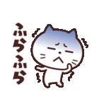 かわいい☆ねこ大好き!2(個別スタンプ:23)