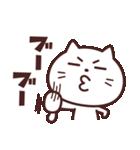 かわいい☆ねこ大好き!2(個別スタンプ:24)