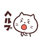 かわいい☆ねこ大好き!2(個別スタンプ:26)