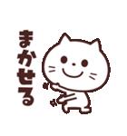 かわいい☆ねこ大好き!2(個別スタンプ:27)