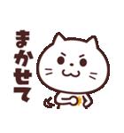 かわいい☆ねこ大好き!2(個別スタンプ:28)