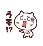 かわいい☆ねこ大好き!2(個別スタンプ:29)