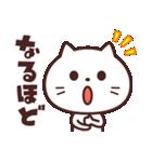 かわいい☆ねこ大好き!2(個別スタンプ:30)