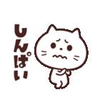 かわいい☆ねこ大好き!2(個別スタンプ:31)