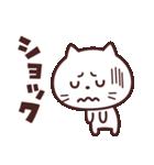 かわいい☆ねこ大好き!2(個別スタンプ:32)