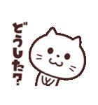 かわいい☆ねこ大好き!2(個別スタンプ:33)