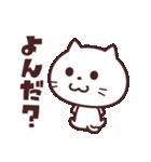 かわいい☆ねこ大好き!2(個別スタンプ:34)