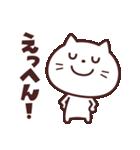 かわいい☆ねこ大好き!2(個別スタンプ:35)