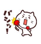 かわいい☆ねこ大好き!2(個別スタンプ:36)