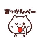 かわいい☆ねこ大好き!2(個別スタンプ:37)