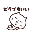 かわいい☆ねこ大好き!2(個別スタンプ:38)