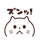 かわいい☆ねこ大好き!2(個別スタンプ:39)