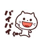 かわいい☆ねこ大好き!2(個別スタンプ:40)