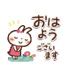 毎日便利✨白うさぎさん(個別スタンプ:2)