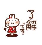 毎日便利✨白うさぎさん(個別スタンプ:6)