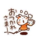 毎日便利✨白うさぎさん(個別スタンプ:10)