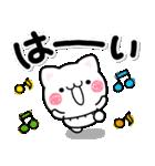 こねこのにゃーちゃん♡おおきな文字 BASIC(個別スタンプ:1)