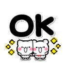 こねこのにゃーちゃん♡おおきな文字 BASIC(個別スタンプ:2)