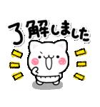 こねこのにゃーちゃん♡おおきな文字 BASIC(個別スタンプ:3)