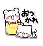 こねこのにゃーちゃん♡おおきな文字 BASIC(個別スタンプ:6)
