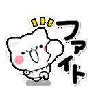 こねこのにゃーちゃん♡おおきな文字 BASIC(個別スタンプ:10)